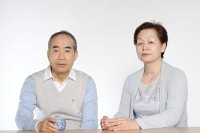 実家の両親